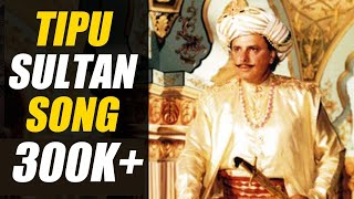 Video Tipu Sultan #tipusultan #tipusultansong #Anthem #Indian #History #dj #Remix #Song Official Tipu Song download MP3, 3GP, MP4, WEBM, AVI, FLV September 2019