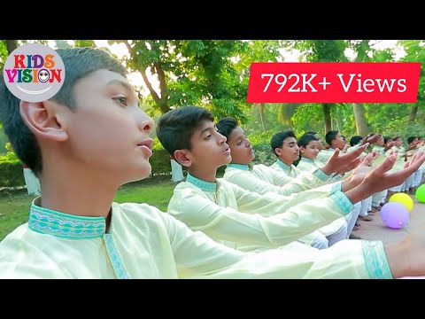 Kids Bangla Song | Dhonno Ami Provu | Islamic gojol by Somonnoy