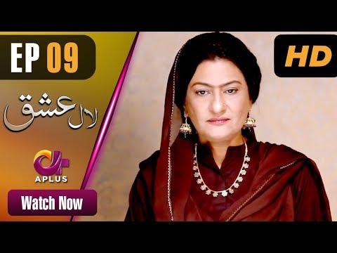 Laal Ishq - Episode 9 - Aplus Dramas
