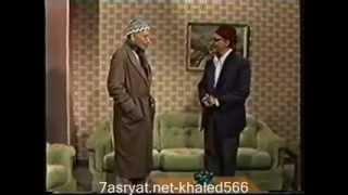 لا ياابنتي العزيزه الحلقة 2