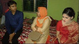 বিনা দাওয়াতে গিয়ে বিয়ে ভেঙ্গে দেওয়াই যার কাজ !!! Latest Bangla News