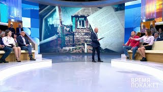Переговоры в Минске. Время покажет. Фрагмент выпуска от 18.09.2019