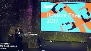 Little big бухой Ильич видфест 2017 my dick is big