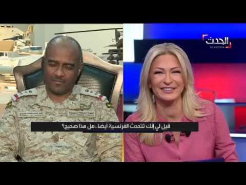 حوار بالفرنسي بين عسيري ونجوى قاسم