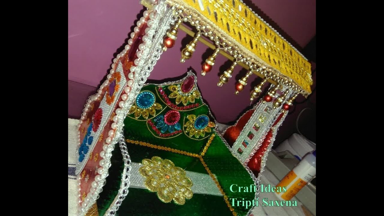 Diy learn how to make jhula for krishna janmastami at for How to make jhula at home