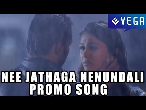 Nee Jathaga Nenundali Promo Songs - Naa Pranama Song - Sachin J Joshi, Nazia Hussain