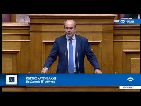 Βουλή: Ο κ. Χατζηδάκης για τη νομική αναγνώριση ταυτότητας φύλου