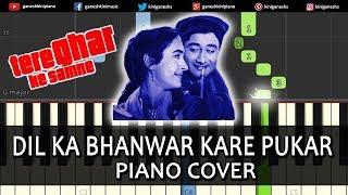 Dil Ka Bhanwar Kare Pukar Song Tere Ghar Ke Samne Piano Cover Chords Instrumental By Ganesh Kini