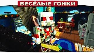 ЧЕЛОВЕК МУРАВЕЙ В ИСТОРИИ ИГРУШЕК!! - Весёлые гонки 120