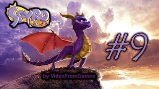 Вечерок с PS1 - Spyro the Dragon 9 Спрятанный уровень
