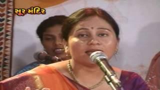 પહેલુ પહેલુ મંગળિયું વર્તાય - લગ્ન ગીત | Pahelu Pahelu Mangadiyu Vartaay  - Lagna Geet