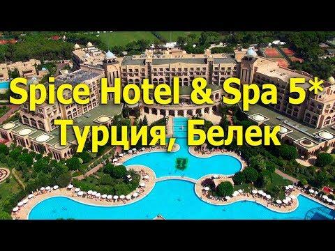 Pravda Pro Otel Spice Hotel Spa 5 Belek Turciya