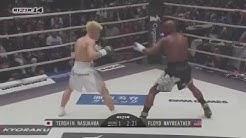 Floyd Mayweather vs Tenshin Nasukawa (Full Fight) (good quality)