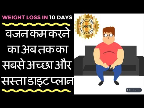 how to lose weight in 10 days/How to Lose Belly Fat in 1 Week – Lose Belly Fat Fast