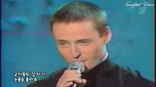 VITAS - Lost Dog / Пропала собака (Children's Day, 2002)