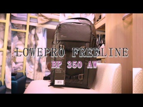 Lowepro Freeline BP 350 AW review