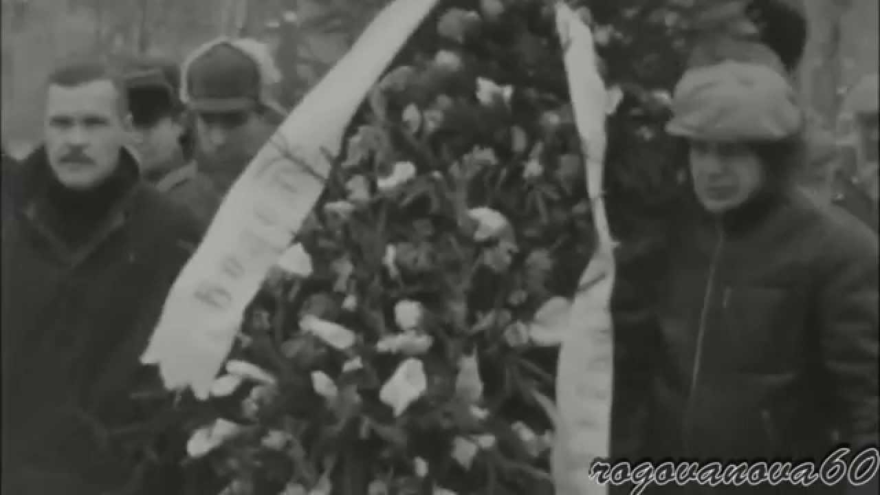 """Картинки по запросу Высоцкий: """"Райские яблоки"""""""