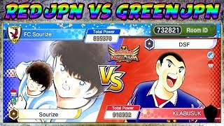 HENSHIN & YT CUP - SHOURIZE [RED JAPAN] VS DENDY [GREEN JAPAN] - Captain Tsubasa Dream Team