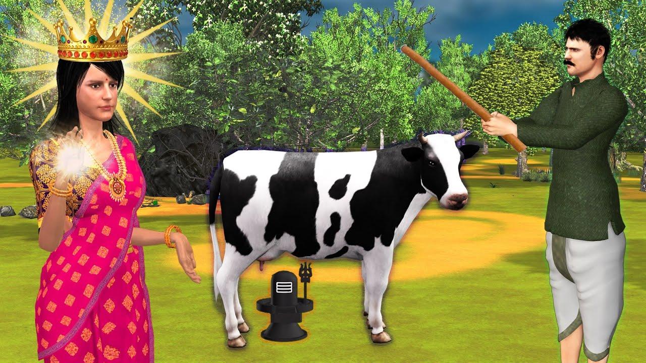 दयालु गर्भवती गाय Merciful cow Hindi Kahaniya   Hindi Moral Stories   Bedtime stories   Happy tv