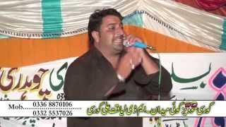 Raja Nadeem Naazir & Ch Mukhtar part 4