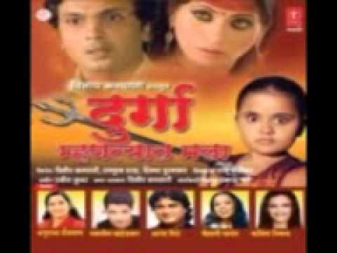 02 Aai Ambe Jagdambe (Gondhal) ( DURGA MAHANTYAT MALA )
