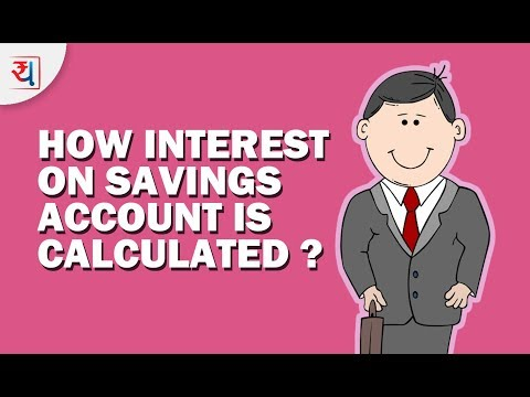 How do banks calculate interest on your savings a/c? | Savings Account Bank Interest Calculation