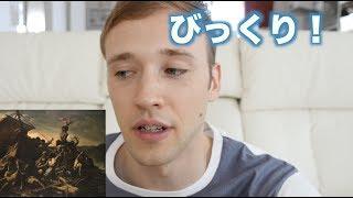 日本でこういうことがびっくり!