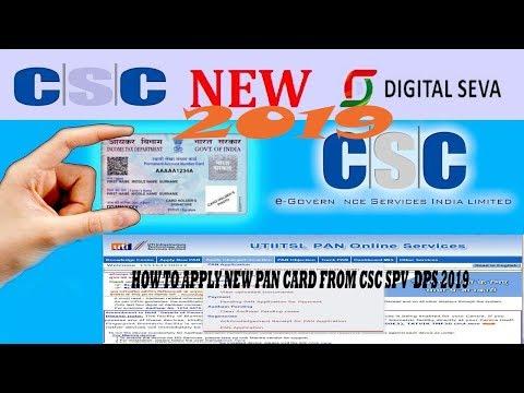 HOW TO APPLY NEW PAN CARD FROM CSC VLE DIGITAL SEVA PORTAL