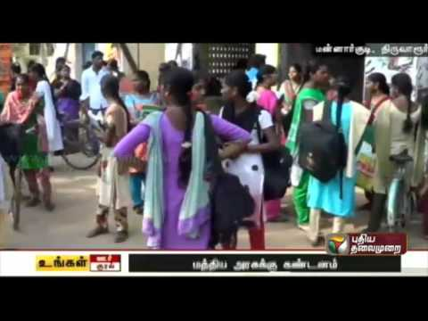 Mannarkudi stage protests demanding the withdrawal of case against JNU student leader