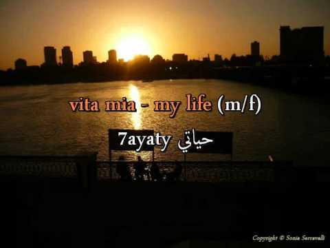 frasi d amore egiziane