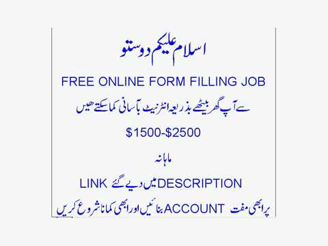 makemoney online earn 5$ per form and unlimited earning jobs ... on online job advertisements, loan forms, work forms, maintenance forms, online job training, banking forms, finance forms, online job search, computer forms, baby forms, human resources forms, communication forms, online job applications,