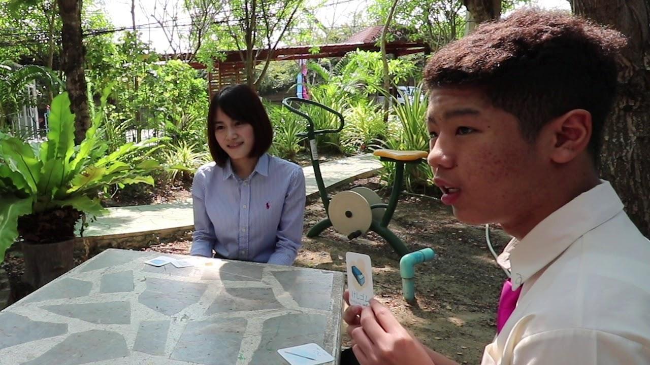 SKTIP Students with Japanese Teacher
