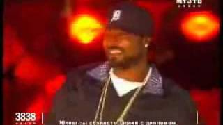 50 Cent Live in Moscow Muz-tv Awards 2006