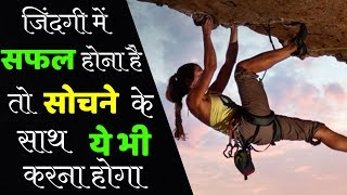 Gambar cover Best powerful motivational video in hindi inspirational speech by sud talks life motivation
