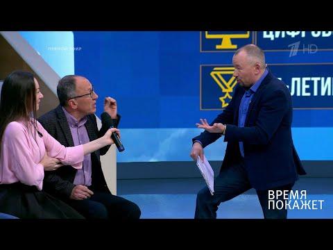 Премьер-министр Украины. Время покажет. Выпуск от 17.01.2020