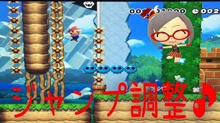 マリオメーカーTA♪ ♢風の如く駆け抜けろ! SpeedRun 10sec↑↑♢