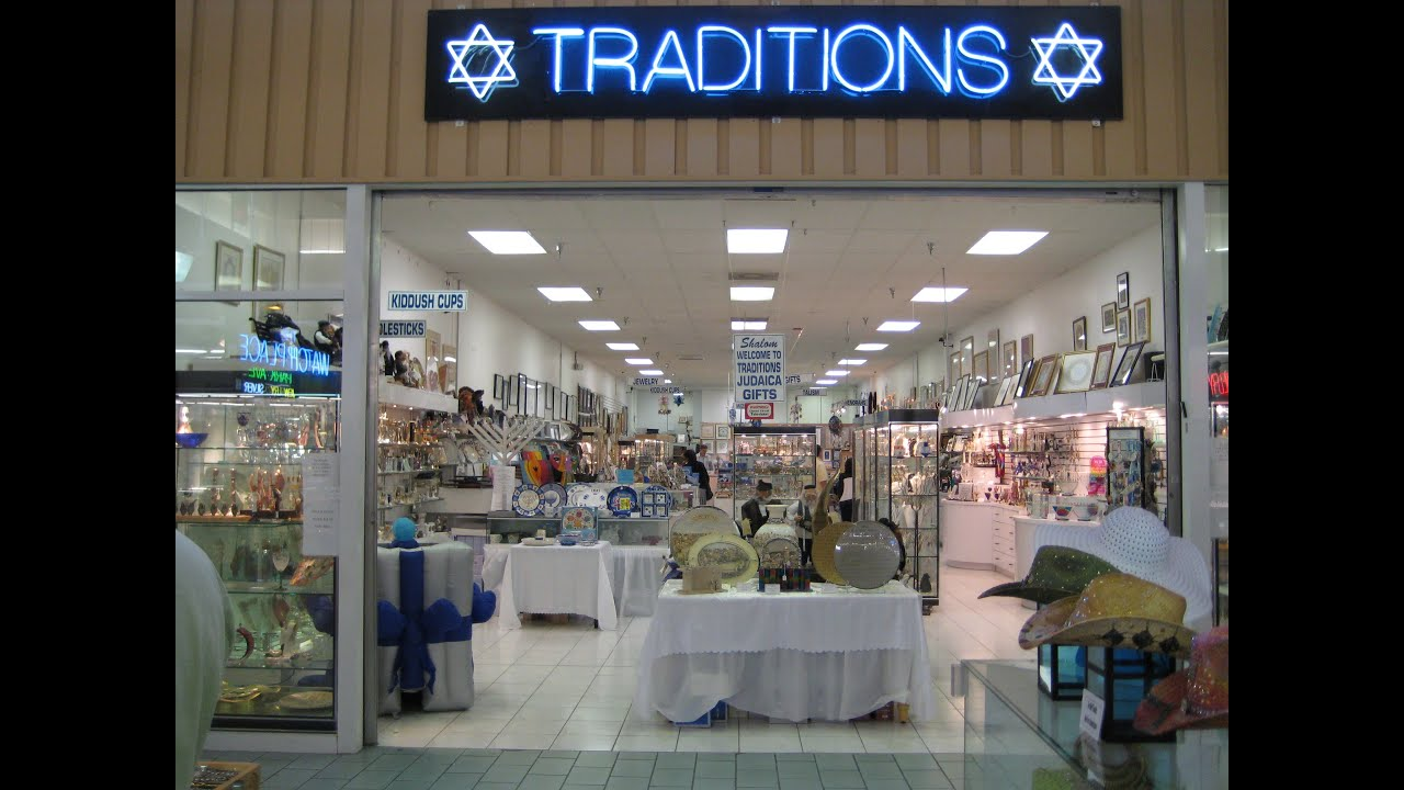 Traditions Jewish Gifts, South Florida's Ultimate Jewish Gift Store