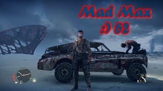 Mad Max №52