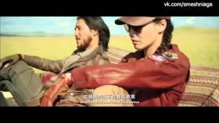 Упырь (2015) трейлер