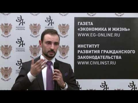 видео: Игорь Озерский. Об активной роли суда в административном производстве