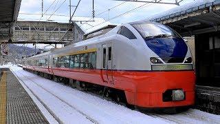 【4K】響くVVVFサウンド!JR東日本E751系特急「つがる」(日立IGBT-VVVF)、701系機器更新車(三菱IGBT-VVVF)、EF510-502到着・発車・通過シーン集 JR大鰐温泉駅にて