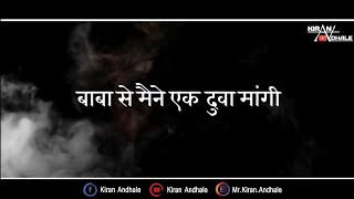 Whatsapp Status#554 Sai baba emotional shayari dialogue guruwar special