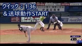 阪神・原口捕手の二塁送球タイム!