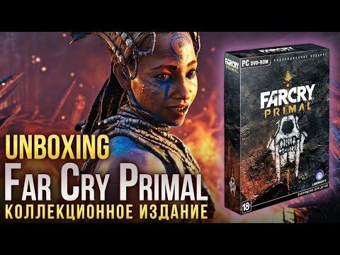 Распаковка: Far Cry Primal - Коллекционное издание