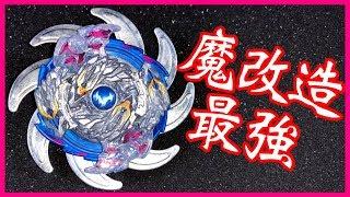 購入するならコチラ☆ B-97 ナイトメアロンギヌス.Ds http://amzn.to/2gj...