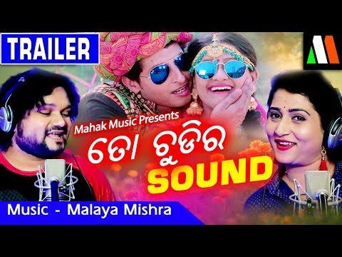 OFFICIAL TRAILER  SUERHIT SONG OF 2019 TO CHUDIRA SOUND | MONSOON CREATIVES