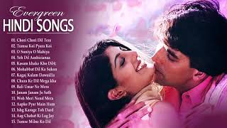 ... old hindi songs unforgettable golden hits - ever romantic
