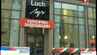 Открытие флагманского магазина