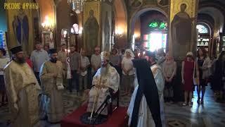 Троица  2018 в Русской церкви в Афинах