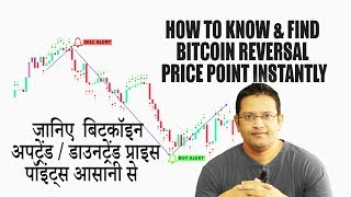 AMAZING Always WIN Cryptocurrency Trading Tips & Tricks. Learn to find Market Reversal Price Points.